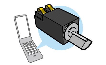 image: Mobile phone's vibrator